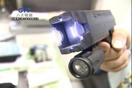 http://www.engadget.com/2007/05/08/anti-violence-electrode-shock-gun-brings-the-non-lethal-pain/