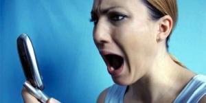 Freelance Lady: Sexting Etiquette